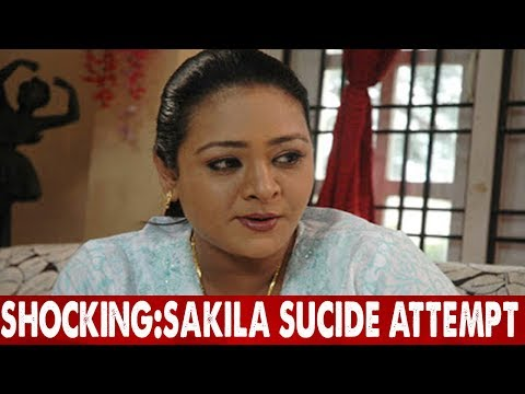 Xxx Mp4 பிரபல மலையாள நடிகை சகிலா தற்கொலை முயற்சி Sakila Fans Malayala Actress 3gp Sex