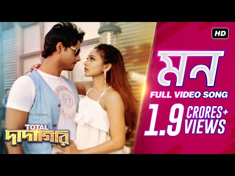 Xxx Mp4 Mon মন Total Dadagiri Full Video Song Yash Mimi Jeet Gannguli Pathikrit SVF 3gp Sex
