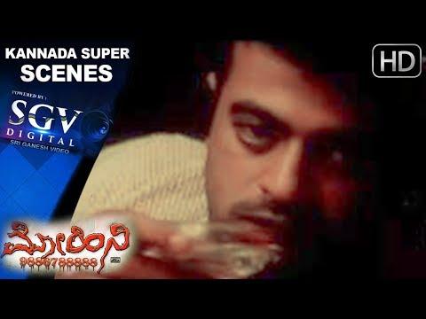 Suhasini talks about her daughter   Mohini 9886788888 Kannada Movie   Kannada Super Scenes