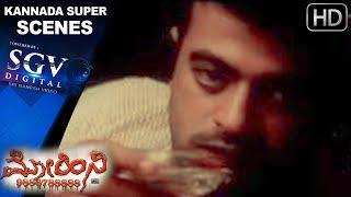 Suhasini talks about her daughter | Mohini 9886788888 Kannada Movie | Kannada Super Scenes