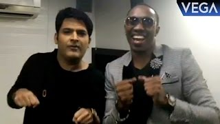 Kapil Sharma With Dwayne Bravo Dance On Dj Bravo Champion