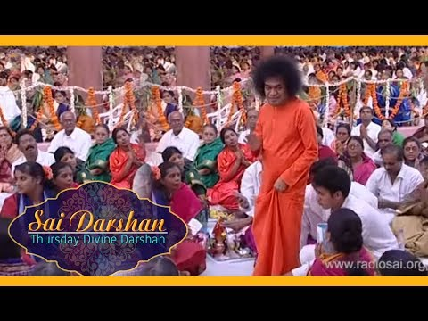 Xxx Mp4 Darshan Of Sri Sathya Sai Baba Part 236 Sathya Sai Vratham 17 Nov 2000 3gp Sex