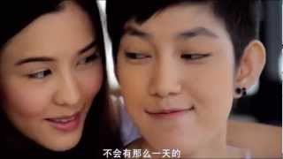 YES OR NO 2 CHINESE SUB 中字 PART8