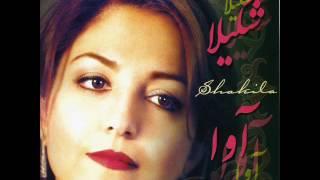 Shakila - Ashofteh Haali | شکیلا - آشفته حالی