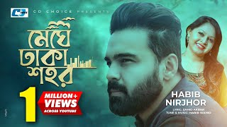 Meghe Dhaka Shohor | Nirjhor | Habib Wahid | Audio Jukebox Lyrical | New Song 2016