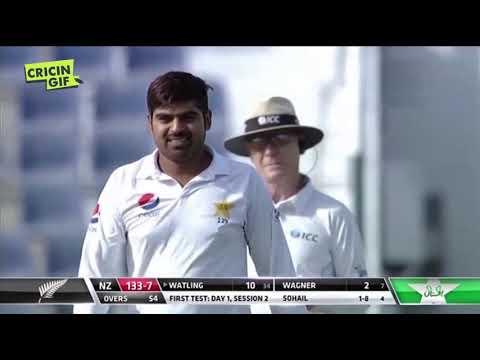 Xxx Mp4 Pakistan Vs New Zealand 1st Test Day 1 Highlights 3gp Sex