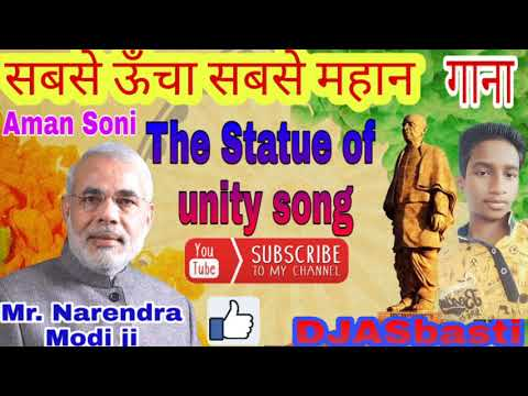 Xxx Mp4 🚩🚩Statue Of Unity Song🚩🚩 2018 New Latest Deshbhakti Song 2019 Deshbhakti Song Aman Soni 3gp Sex