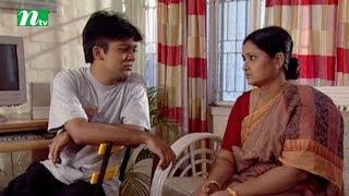 Drama Serial Jhut Jhamela | Episode 21 | Farhana Mili, Dinar, Chitralekha Goho