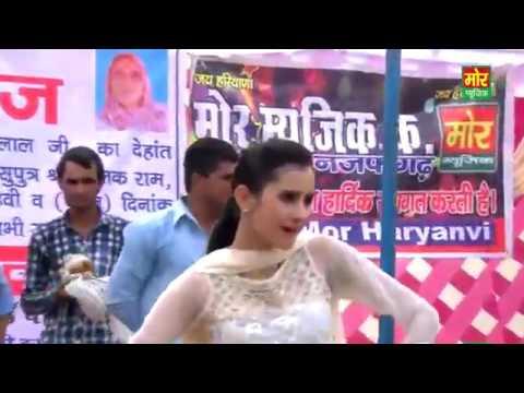 Xxx Mp4 Laad Piya Ke Chhoti Sapna Dance Makdola Gurgaon Compitition Mor Haryanvi 3gp Sex