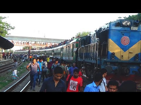 Full packed Sirajgang Express Train of Bangladesh Railway  are at Airport Railway Station (HD 1080p)