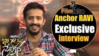Anchor RAVI Exclusive Full Interview   Idi Maa Prema Katha Movie   2017 Latest Interviews