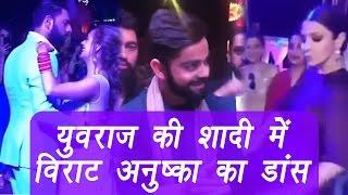 Virat Kohli and Anushka Sharma dance at Yuvraj's Goa wedding; Watch Video | Filmibeat