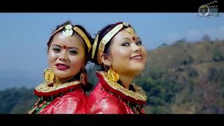 NEW SUPER HIT Saimarang Village Promotional Song | सैमराङ्की चेली || Mata Hajur Saimarangki Cheli Ho