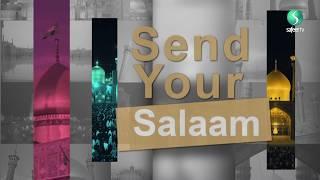Send Your Salaams | Qom | 13/03/2018