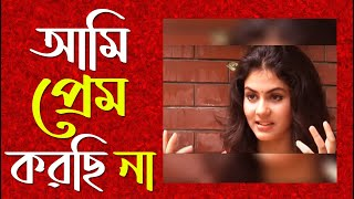 Rittika Sen | Interview | News- Jamuna TV