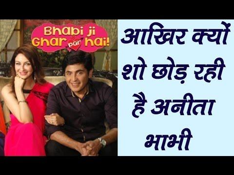 Xxx Mp4 Saumya Tandon To Quit Bhabhi Ji Ghar Par Hai आखिर क्यों अनीता भाभी छोड़ने जा रही है शो 3gp Sex