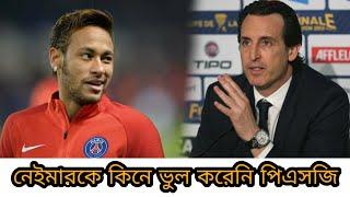আগামীতে ফুটবলের সিংহাসনে বসবেন নেইমার!! রাজত্ব করবেন গোটা ফুটবল বিশ্ব!! আপনি কি একমত? | Neymar
