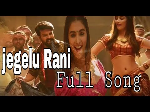 Xxx Mp4 Jegelu Rani Rangasthalam Movie Item Song 3gp Sex