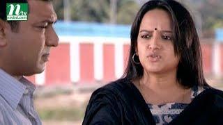 Bangla Natok | Dorshoker Golpo, Episode 12 | Sajal, Sarika By Dipankar Dipan