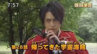 Dobutsu Sentai Zyuohger- Episode 28 PREVIEW (English Subs)
