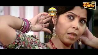 খাটের তলা না খাটের ওপর  most funny maid servant joke  Bangla Cinema Comedy Scenes  Bangla Comedy
