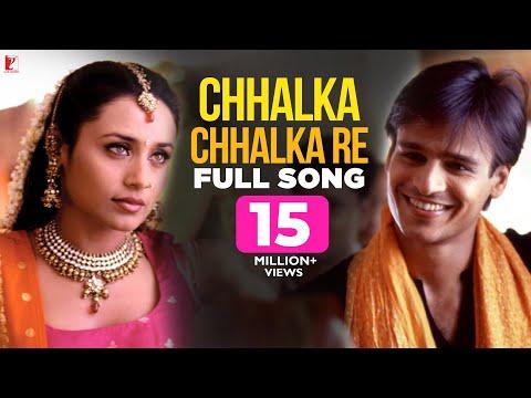Xxx Mp4 Chhalka Chhalka Re Full Song Saathiya Vivek Oberoi Rani Mukerji 3gp Sex