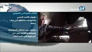 الشأن الميداني السوري
