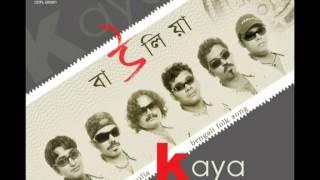 ''CHANDER GAYE'' by band ''KAYA''album ''BAULIYA''
