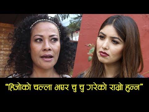 Xxx Mp4 Susmita KC And Pooja Sharma S Clash On Social Network Nepal Aaja 3gp Sex