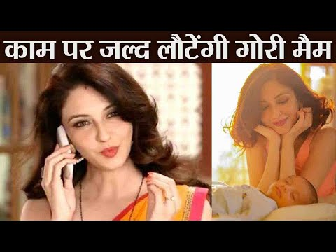 Xxx Mp4 Saumya Tandon Back To Work After Her Maternity Break Find Here FilmiBeat 3gp Sex
