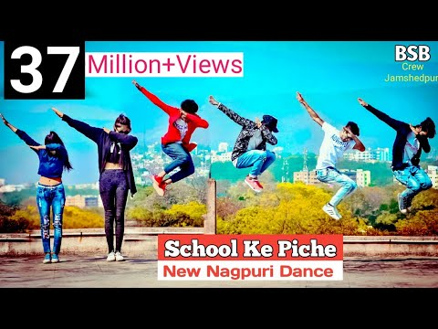 Xxx Mp4 NEW HD NAGPURI SADRI DANCE VIDEO 2018 School Ke Piche BSB Crew Jamshedpur Santosh Daswali 3gp Sex