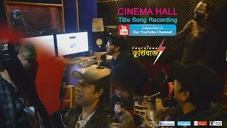 Making of Natok Cinema Hall - Title song recording | Kachi Khondoker, Marzuk Russell