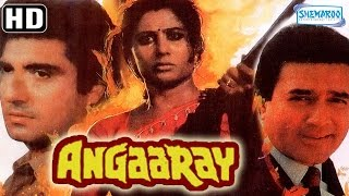 Angaaray (1986){HD} - Rajesh Khanna - Smita Patil - Superhit Hindi Movie - (With Eng Subtitles)