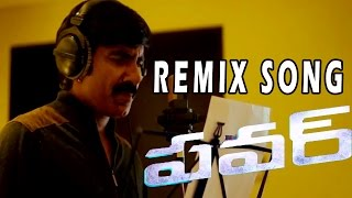 Power Movie - Notanki Notanki Song Remix - Ravi Teja, Hansika, Regina