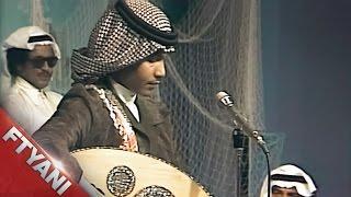 دستور يالساحل الغربي - محمد عبده