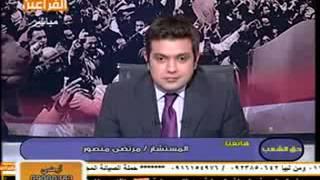 رد مرتضي منصور على باسم يوسف