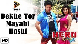 Dekhe Tor Mayabi Hashi (HD Video Song) | Hero The Superstar (2014) | Shakib Khan & Bobby