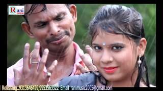 Bheegal Badaniya | Bhojpuri Hot Song | Atal Bihari, Soniya Aggarwal | Rani Music | Bhojpuri Tadka
