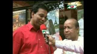 Bangla Movie LalTip in France, Channel i Europe News