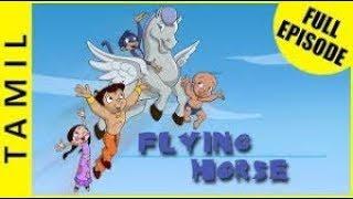 Flying Horse | Chhota Bheem Full Episodes in Tamil | Season 1 Episode 4A