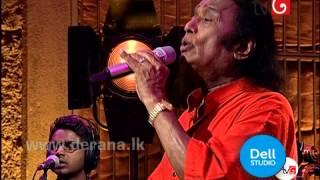 Neela Bingu Kela - Victor Rathnayaka @ Dell Studio Season 02 ( 30-01-2015 ) Episode 01
