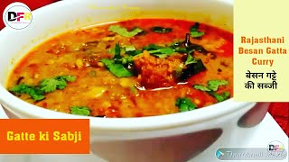 Rajasthani Gatta Curry Recipe - Besan Gatte ki sabzi !!!
