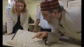 العثور على النسخة الأصلية للقرآن وتعود إلى زمن النبي، وهي مختلفة عن قرآن اليوم