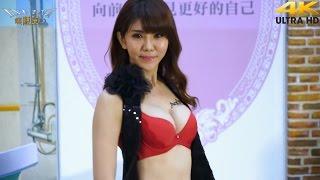 4K內衣秀 lingerie show 1 內衣女神蔡茵茵32D(4K 2160p)@奧黛莉李維維內衣秀 台南場[無限HD] 🏆