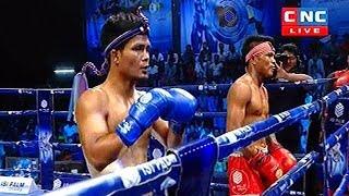មឿន សុខហ៊ុច Vs ក្រៀងក្រៃ, Moeun Sokhuch, Cambodia Vs Kriengkrai, Thai, Khmer Boxing 9 Dec 2018