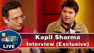 Kapil Sharma Interview (Exclusive) | Chaupal 2017 | News18 India