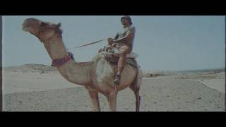 Mike Diaz - Ser Galáctico (VIDEO OFICIAL)