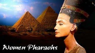 Царицы Древнего Египта