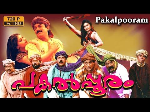 Xxx Mp4 Pakalpooram New Horror Malayalam Full Length Movie Latest Upload Mukesh Geethu Mohandas 3gp Sex