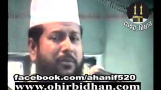Latest Bangla Waz Jal Joyif Hadis by Shaikh Murad Bin Amzad